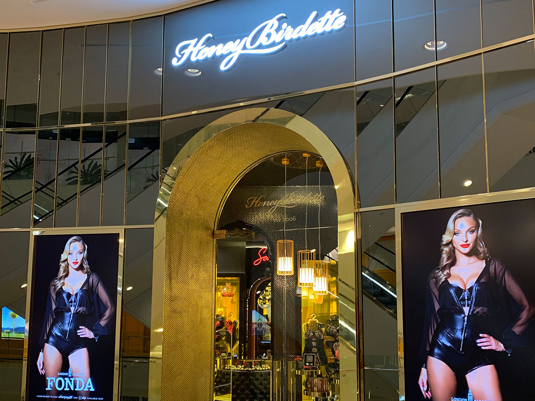 Honey Birdette glass shopfront installation Adelaide Festival Glass & Glazing
